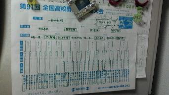 F1001007.jpg